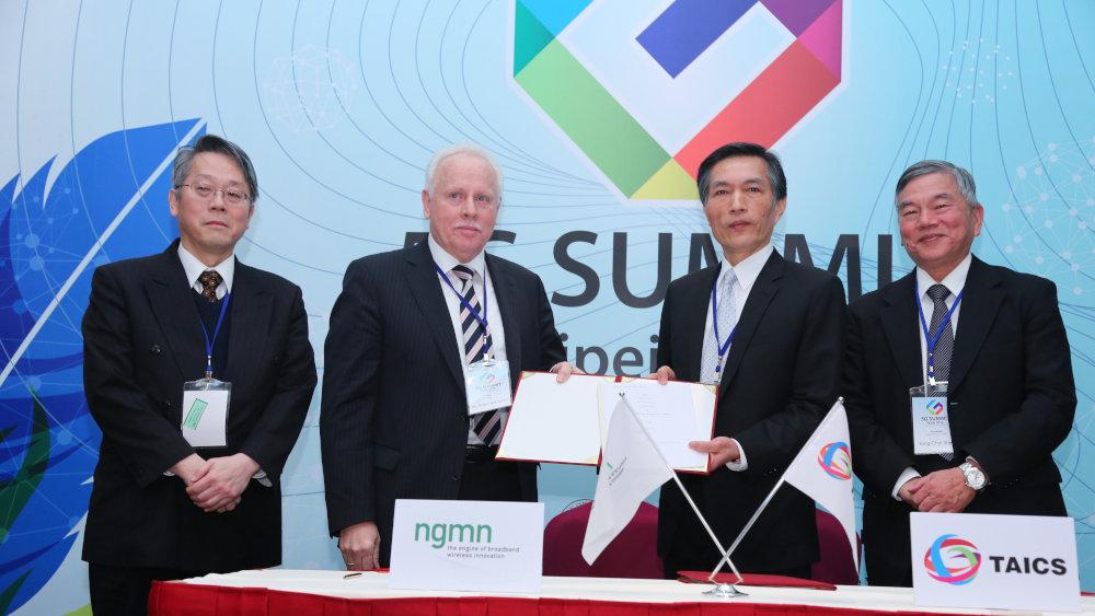 台北 5G 高峰會