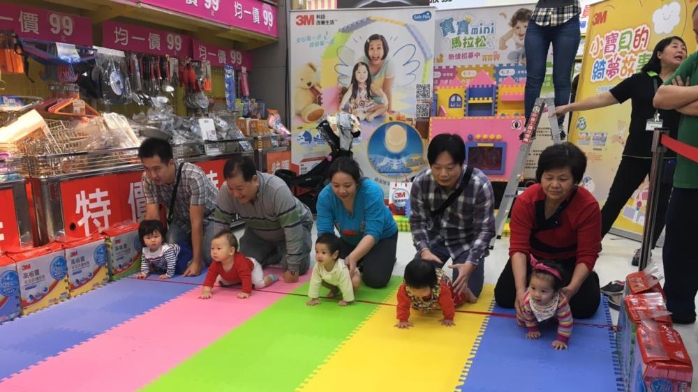 3M 寶寶 mini 馬拉松