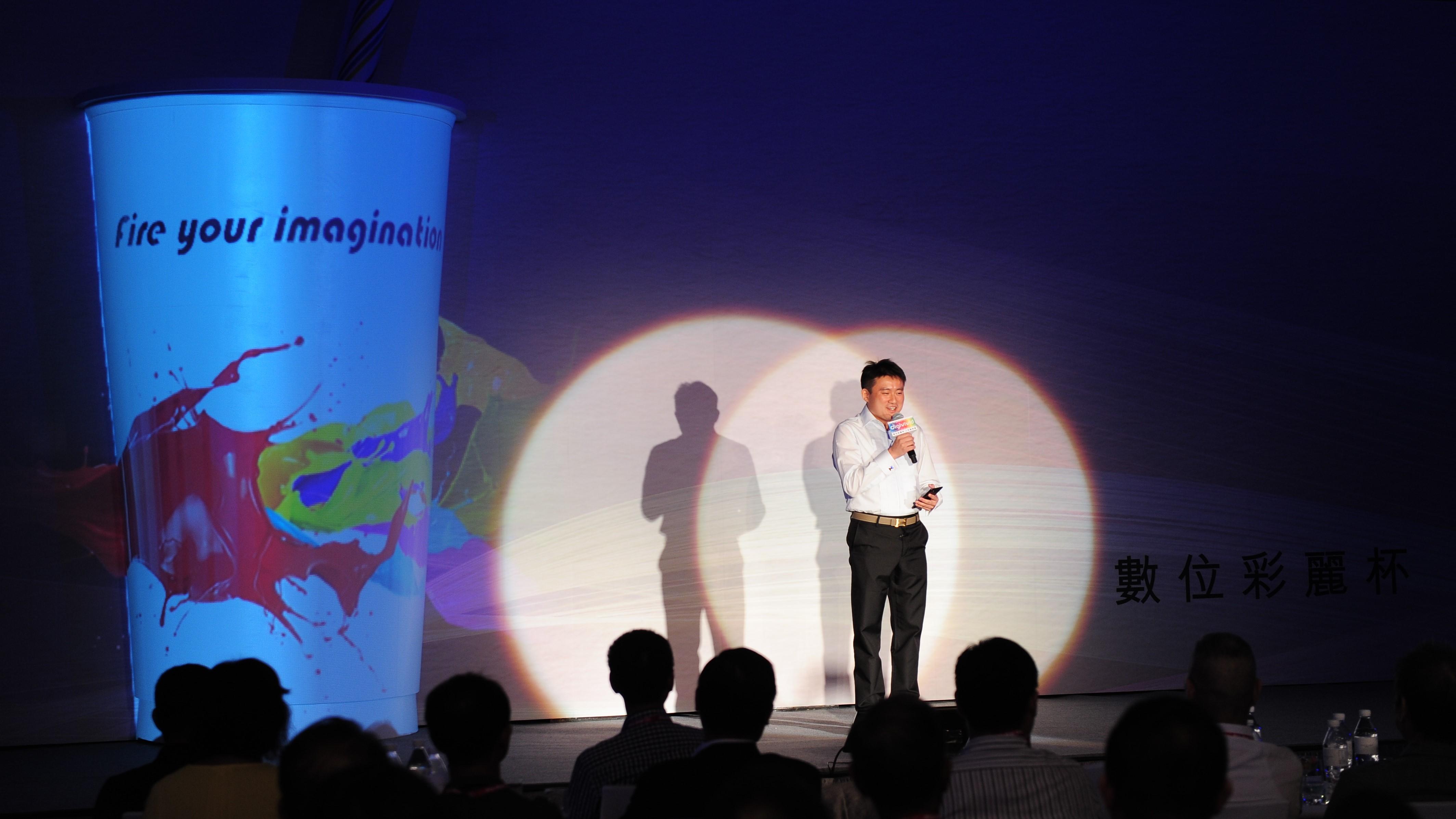 瑞興工業 digivivid 數位彩麗杯 上市發佈會