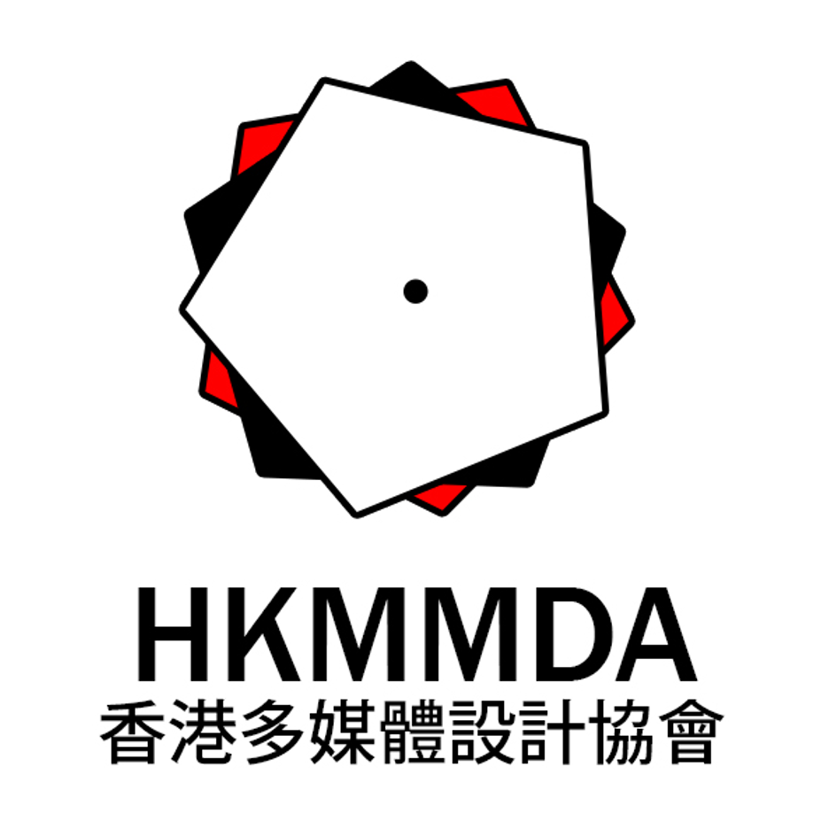 HKMMDA-香港多媒體設計協會