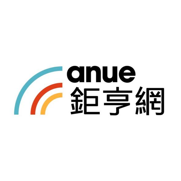 logo-cn yes