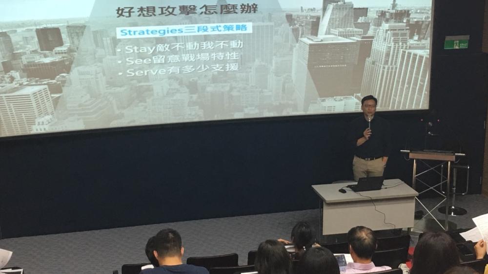 台灣中油 大數據與社群行銷 企業內訓