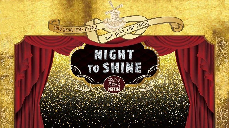 雀巢「NIGHT TO SHINE」YEP