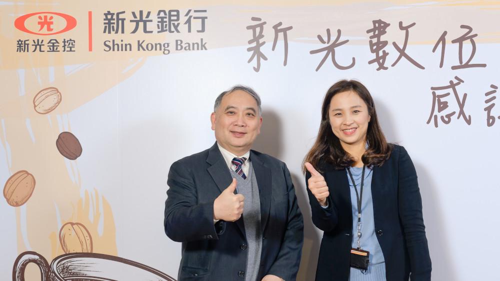 新光銀行 高貢獻客戶活動(2017年度)