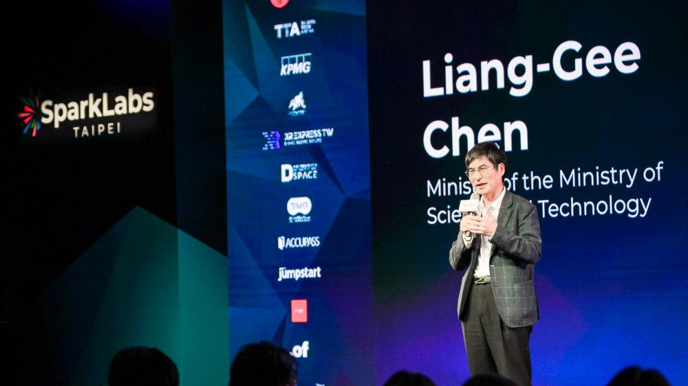 科技部陳良基部長現場出席活動,全程以全英文致詞,以行動支持SparkLabs Taipei及台灣新創團隊