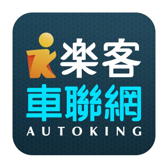 client- AUTOKING