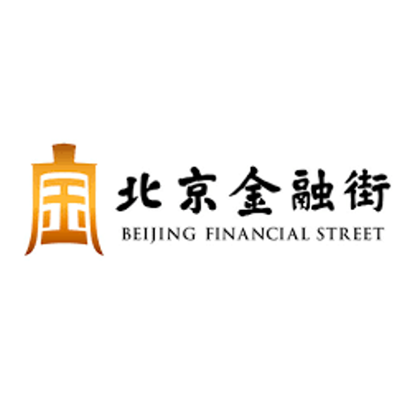 client- BEIJING FINANCIAL STREET
