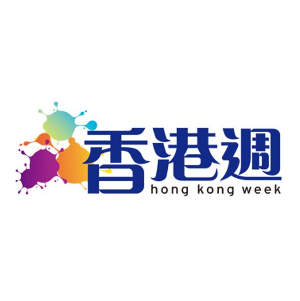 client- hong kong week