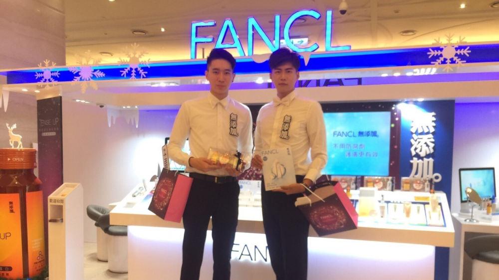 FANCL芳珂 聖誕節消費者活動
