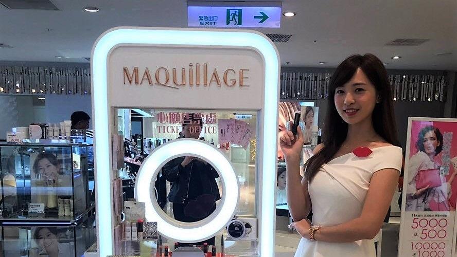 資生堂東京櫃 MAQuillAGE 「心機星魅蜜光圈唇膏」消費者活動