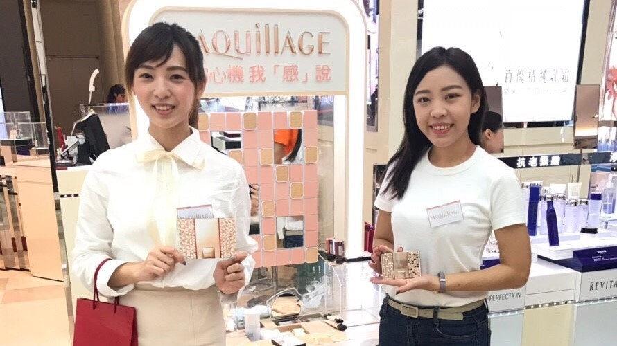資生堂 MAQuillAGE 星魅輕羽粉餅 消費者活動