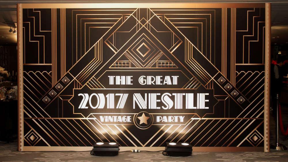 雀巢「THE GREAT NESTLE」復古尾牙派對