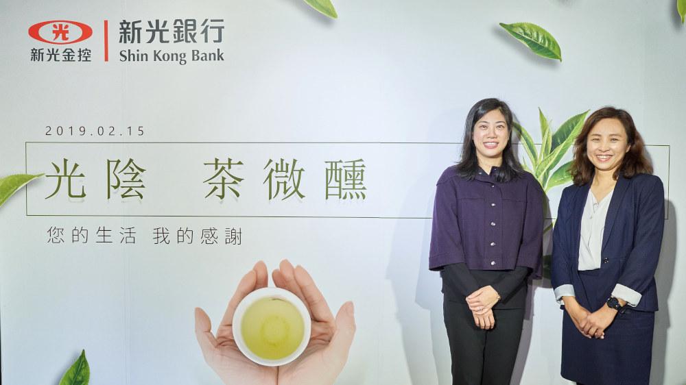 新光銀行 高貢獻客戶活動(2019年度)
