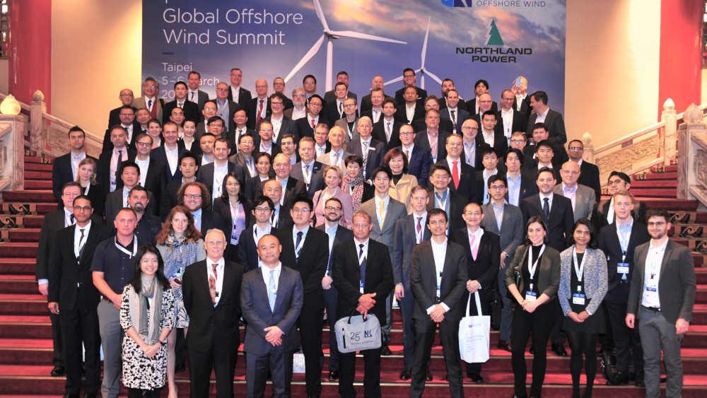 Global Offshore Wind Summit 全球離岸風電產業高峰會