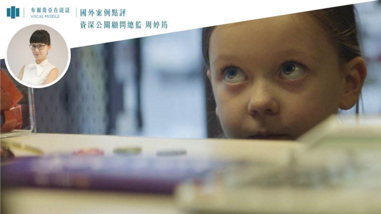【國外案例點評】廣告頑童 Cadbury 的溫馨牌