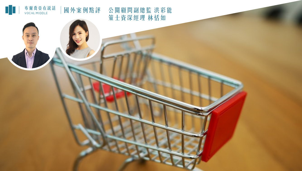 全球知名護膚品牌 妮維雅 NIVEA 結盟電商把餅做大,提升「導購效益」