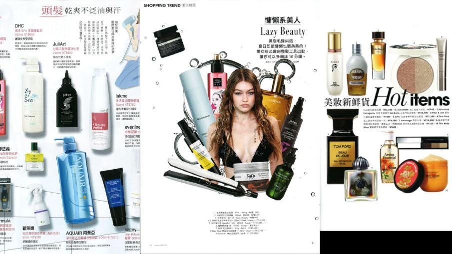 愛茉莉太平洋 魅尚萱 策略品牌長約(2019年度)