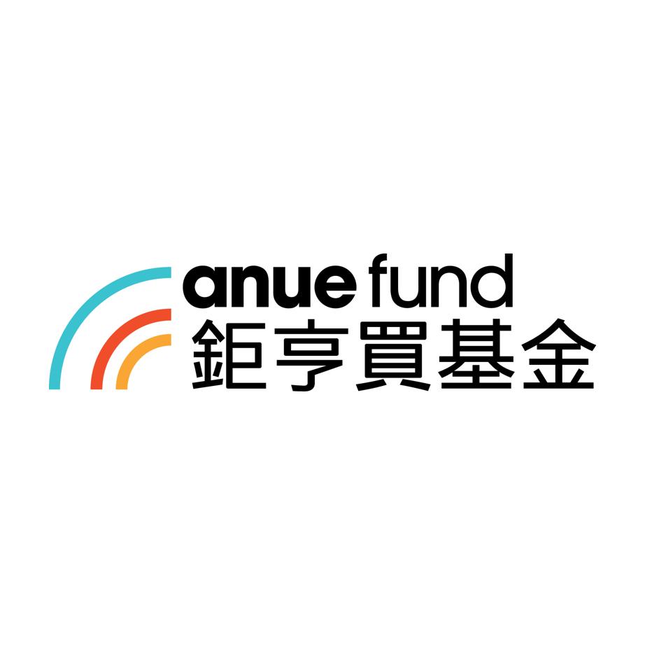 client_anue fund
