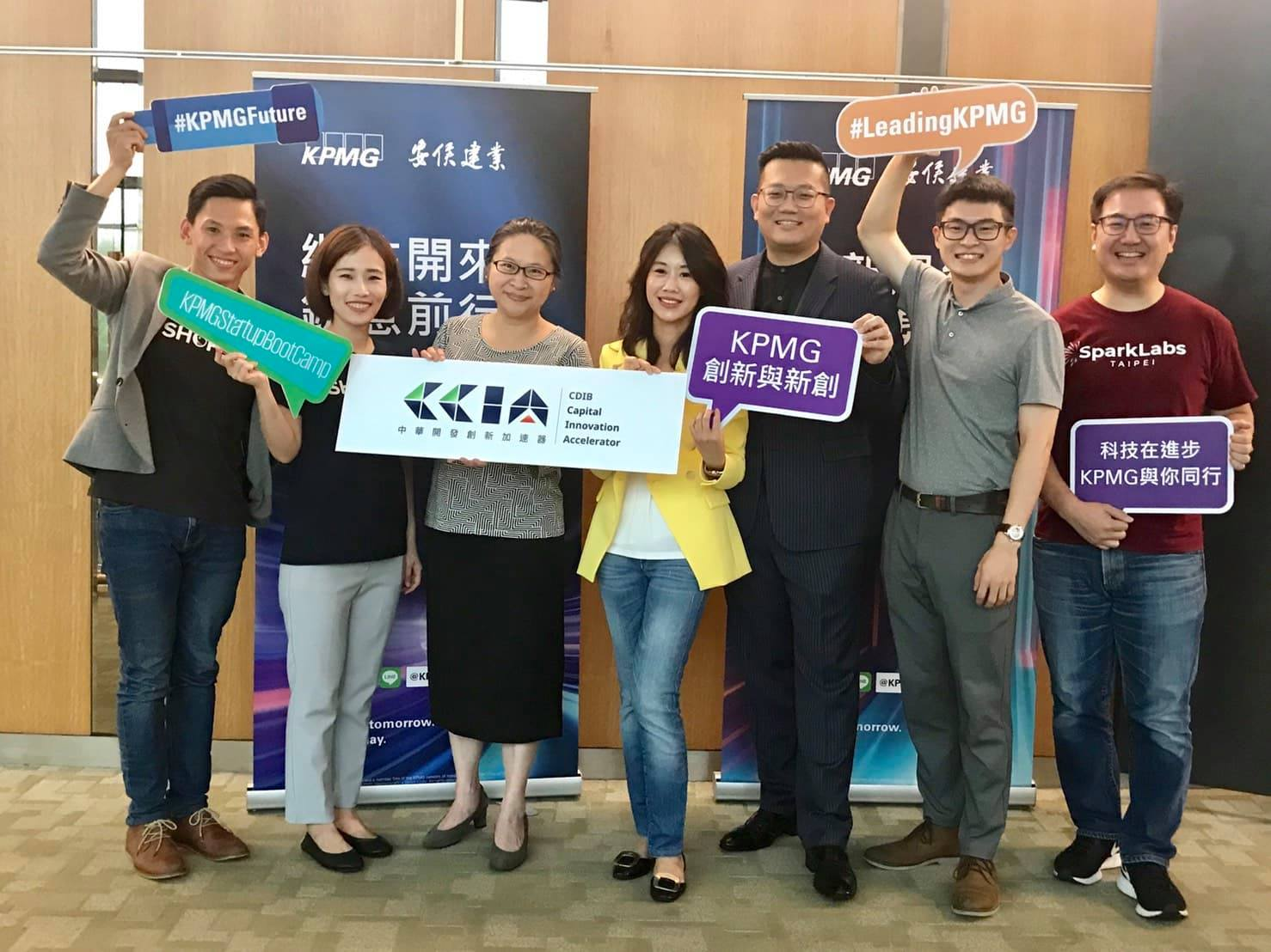 布爾喬亞進擊創新創業領域,現身KPMG Startup Boot Camp不藏私教戰如何投資經營「形象資產」