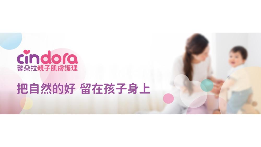 Cindora 馨朵拉 季度品牌公關策略規劃