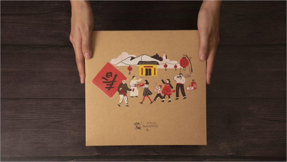微熱山丘-平安旺來禮盒上市公關發佈