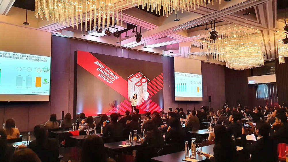 台灣資生堂 百貨通路夥伴高峰會議