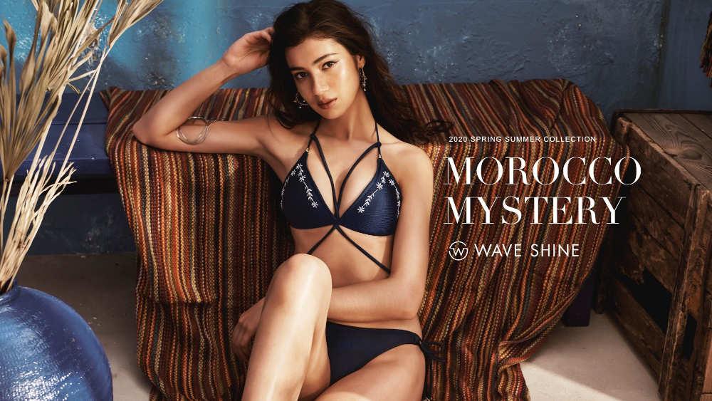 WAVE SHINE 2020 春夏摩洛哥系列新品上市 媒體發稿