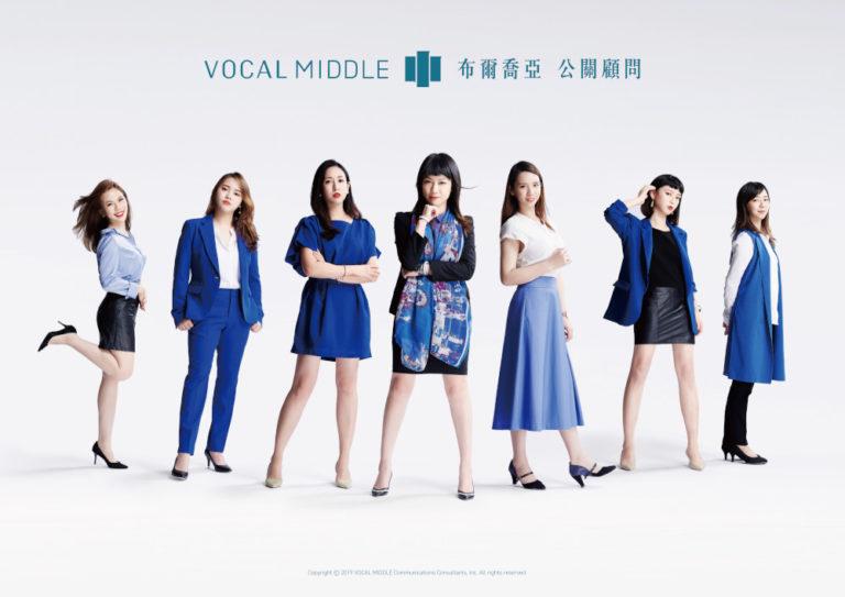 vm team_1