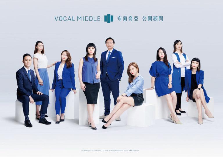 vm team_2