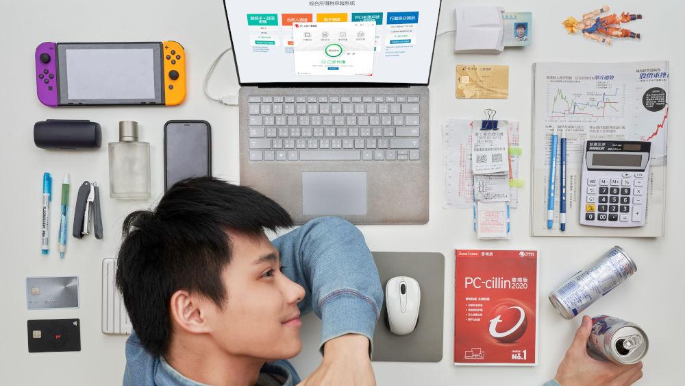 《趨勢科技》PC-cillin 資安宣導報稅季 議題操作