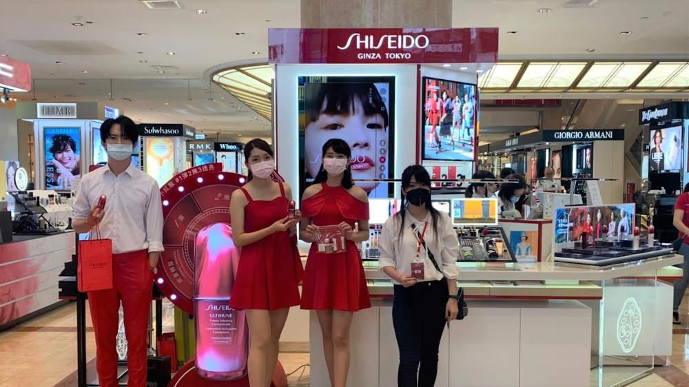 資生堂國際櫃「紅妍肌活露」百貨通路消費者活動