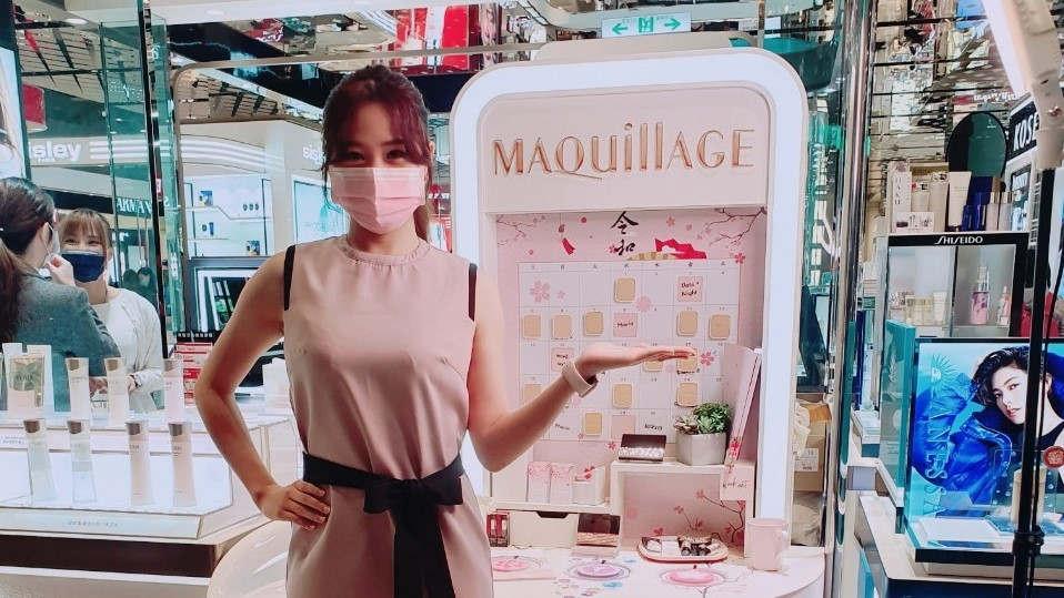 資生堂《心機彩妝 MAQuillAGE》「心機星魅輕羽粉餅」百貨通路溝通