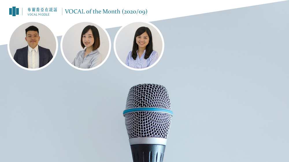 【VOCAL of the Month】Welcome to VOCAL MIDDLE! 挑戰專業、迅速、熱情三者合一 新進公關顧問們的練等日常 (Sep. 2020)