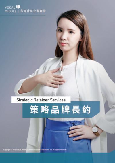 service_r_resize