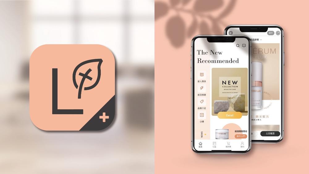 霈方國際「蕾舒翠PLUS」社交電商平台發表媒體公關