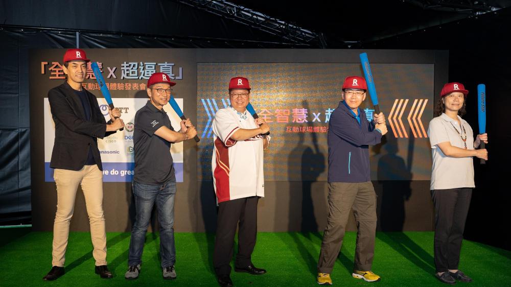 台灣NTT 「全智慧x超逼真」 互動球場發表