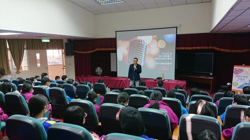 展現生命的可能性| 首席布爾喬亞鄧耀中執行長校園分享 – 新埔國中