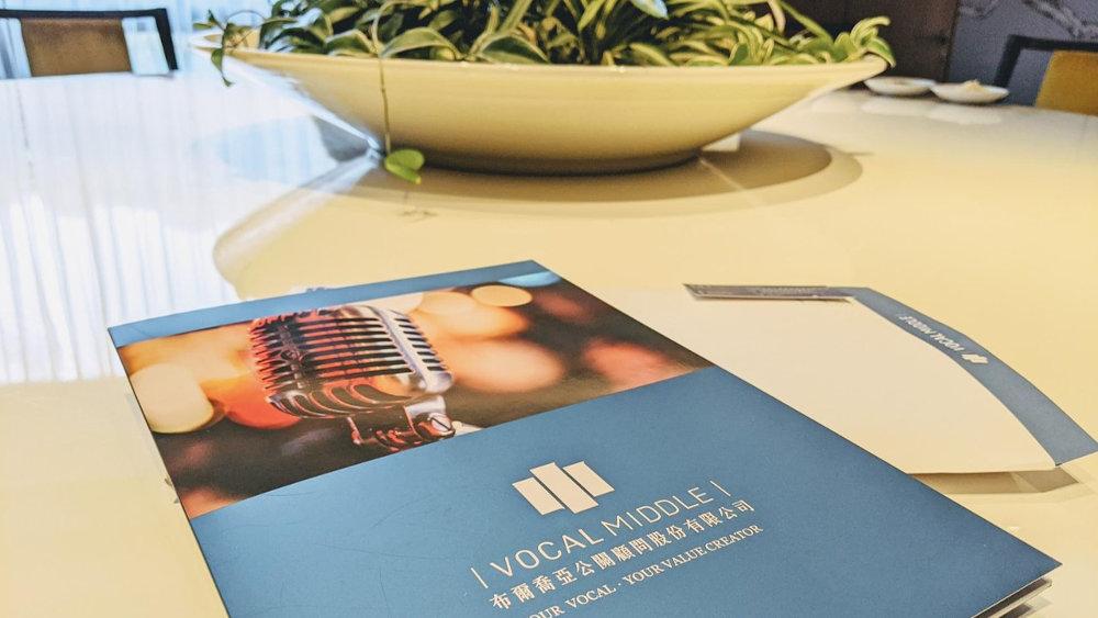2021媒體新春餐敘跨界對談,建立互利互惠共榮圈