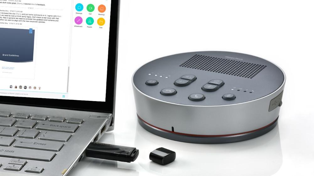 《圖像科技》線上會議音訊解決方案媒體溝通