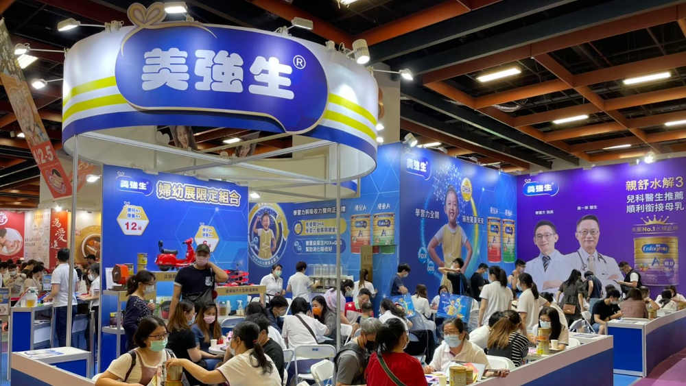 《美強生》台北婦幼展展場規劃